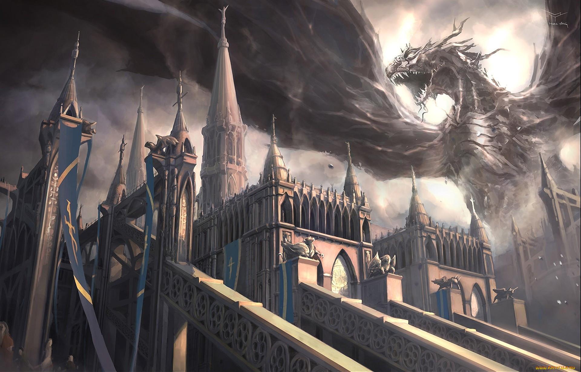 картинка дракон над замком конце